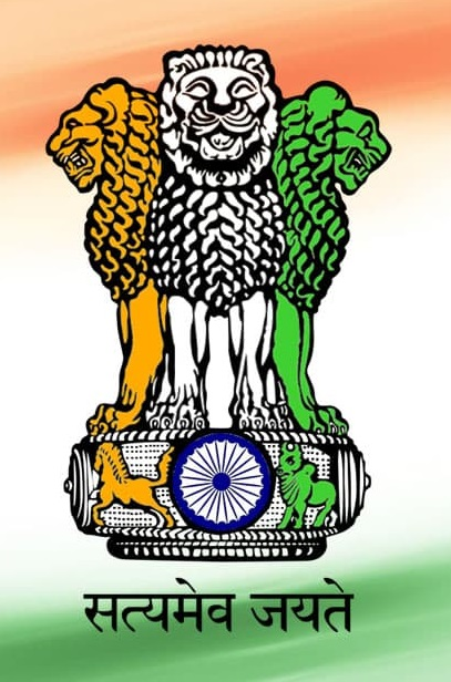 Recruitment of Helicopter pilots by Civil Aviation Department Jammu & Kashmir